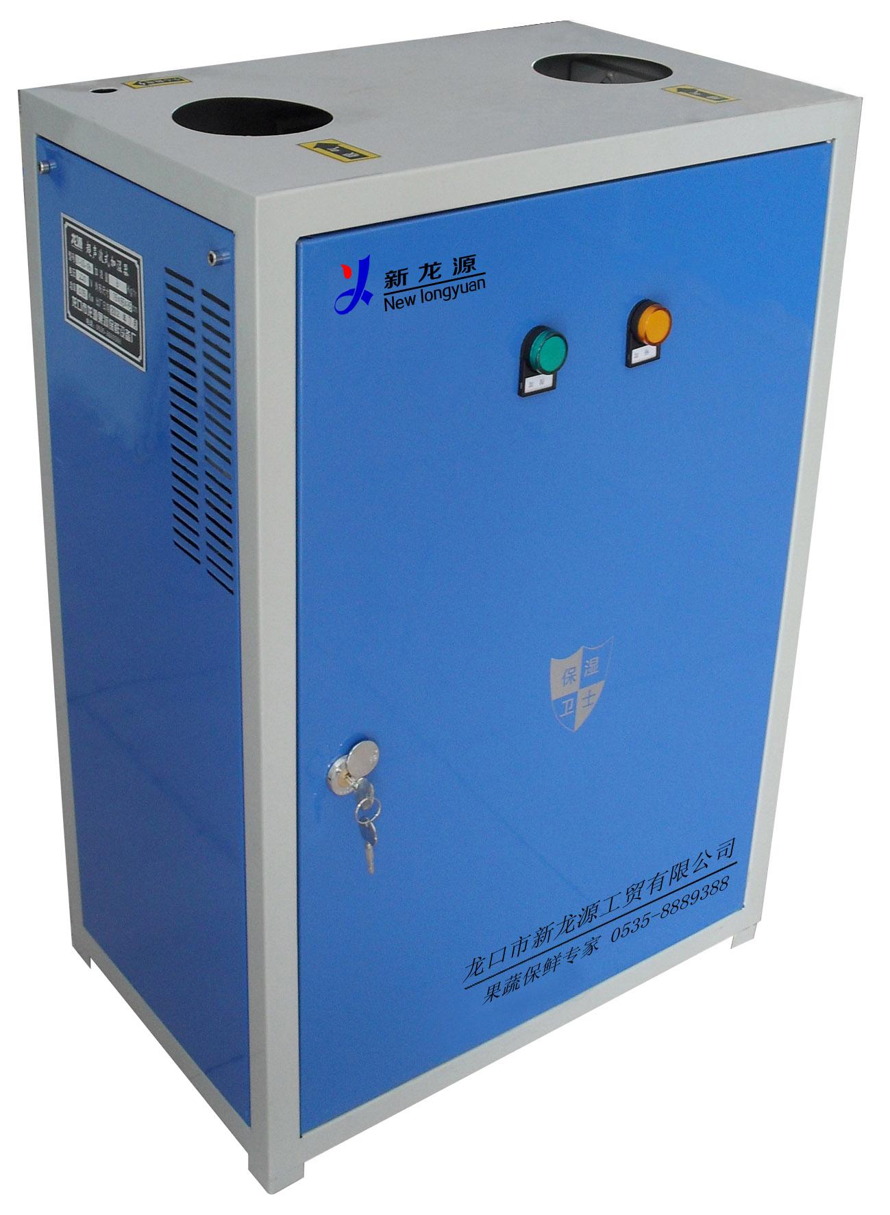 超声波加湿器-1